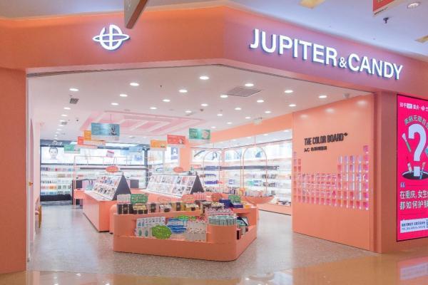 JC木星予糖全国开店再提速,加速探索美妆市场新未来