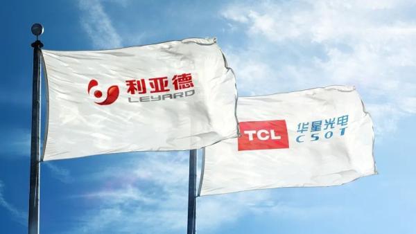 强强联手!利亚德与TCL华星签署战略合作,抢进Micro LED市场
