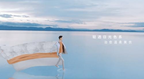 以爱之名 随心远行 VICUTU(威可多)西服季开启中国男士新型象