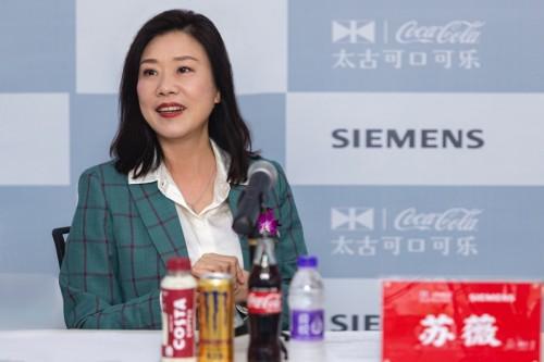 太古可口可乐启动中国首条数字化生产线 未来年增约5.5亿罐产品供应