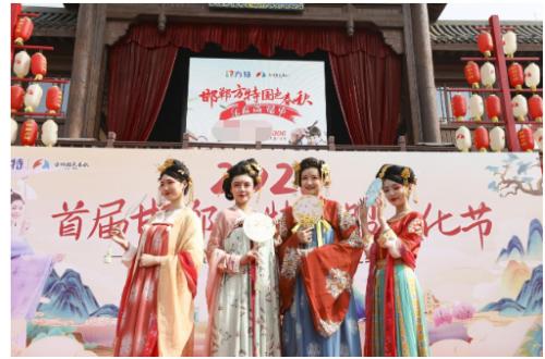 弘扬传统文化 邂逅汉服之美首届邯郸方特汉服文化节启幕