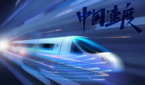 """北自所:智造""""中国速度""""的加速器"""