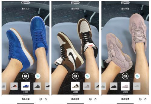 获取App帮助用户享受趣味潮流体验 AR虚拟试戴功能不断好评