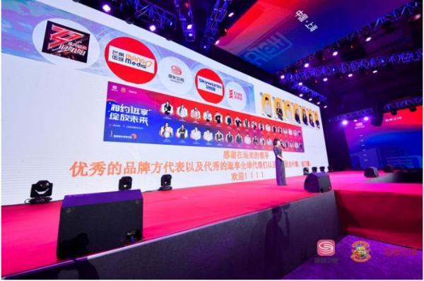 逛享全球3月28日正式上线发布会在上海顺利举行