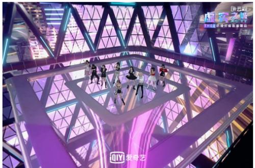 """THE9首场演唱会落幕:应援棒被炒到了999元,有人为此建了一座""""城"""""""
