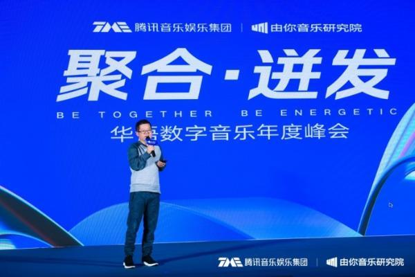 猫眼副总裁张乐:分众化、下沉化与多元化为演出市场开拓增量空间