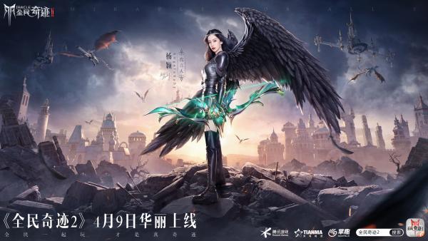 Angelababy一人饰两角主演《全民奇迹2》,造型大胆颠覆!