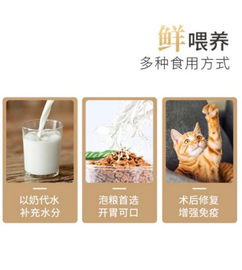 打破禁锢,优朗为宠物提供有针对性营养补充奶