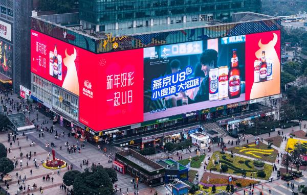 """新年好彩 燕京啤酒带你""""牛上天"""""""