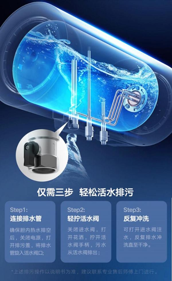 家里的热水器为何烧水越来越久?这个真相你可能没办法接受