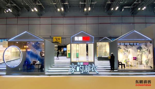董鹏闪耀上海建设博览会家装升级带动产业转型升级