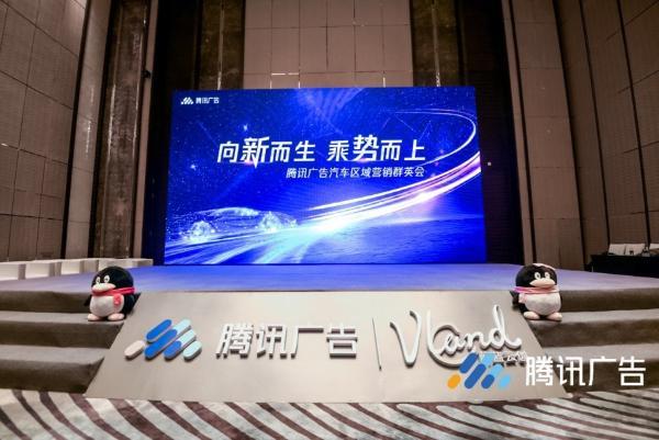蔚蓝云创获腾讯广告华东一区唯一授权服务商授牌