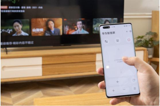 华为智慧屏S Pro体验:告诉你鸿蒙OS有多优秀?