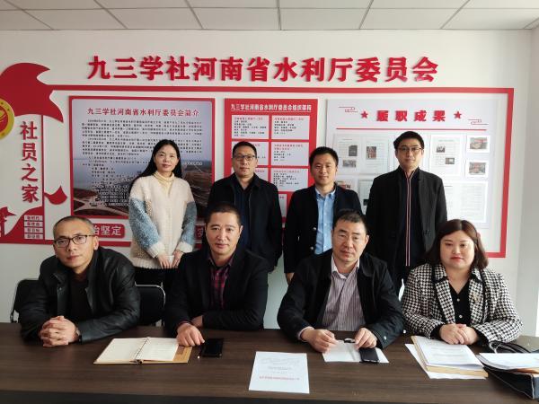 河马小厨师科技(河马小厨师商城)受邀参加相关农村振兴工作会议