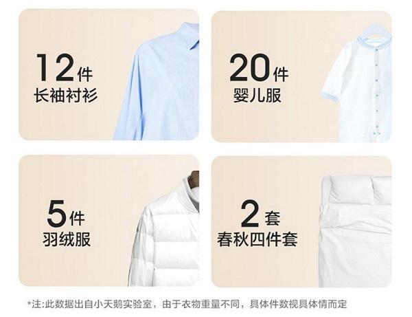 如何有效清洗冬季的厚重衣物?小天鹅洗烘套装帮你解决难题