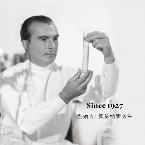 奥伦纳素携手品牌全球代言人刘嘉玲 续写百年传奇