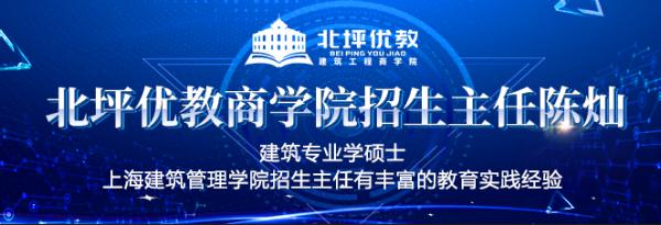 北坪优教商学院力邀陈灿加盟 全面提升市场运营实力