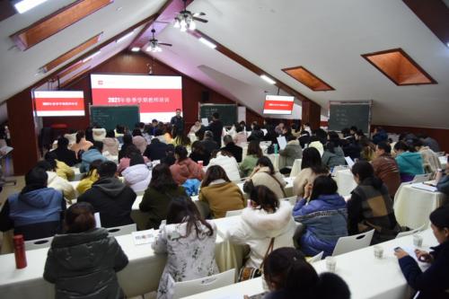 金文教育研究院新年第一讲托管学校教师培训班成功举办