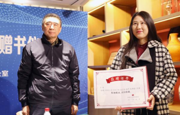 《中国工艺美术全集》成果发布会议暨赠书仪式在京举行