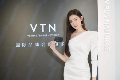 VTN黑钻会员凭借什么风靡时尚圈?
