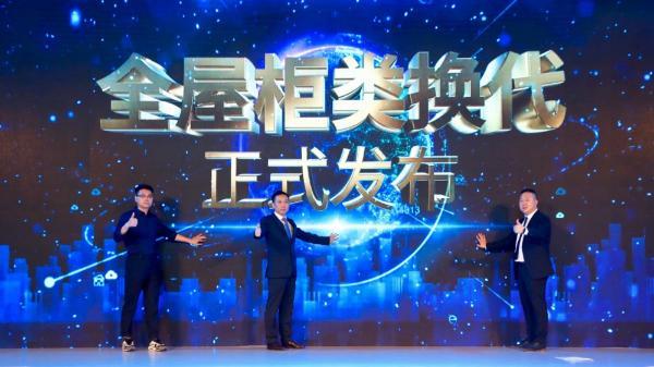 索菲亚发布全屋换代理念,探索中国定制新方向