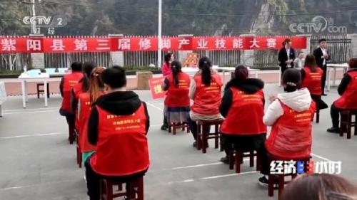 郑远元扶贫托起振兴梦,荣登中央电视台《经济半小时》
