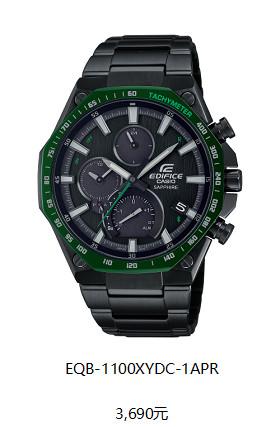 「薄」出位 卡西欧EQB-1100XYD极光绿,轻奢上线