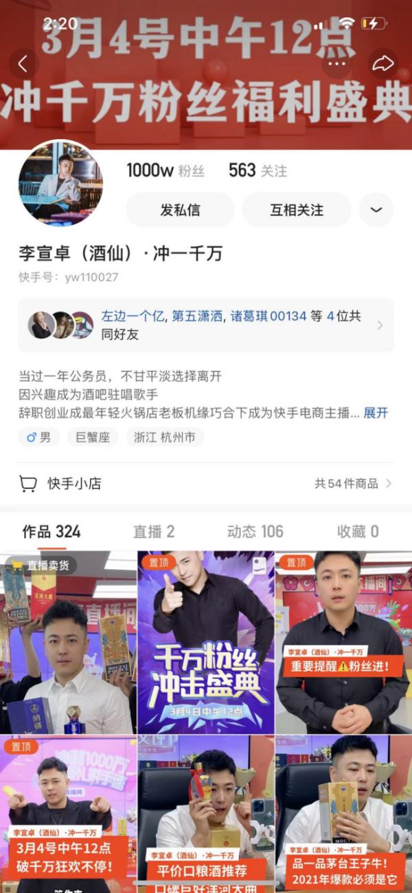 """突破千万粉丝,属于李宣卓与遥望网络的""""另一种方式"""""""