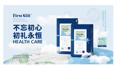 FirstGift母婴品牌 解开中国家庭儿童健康成长发育之困惑
