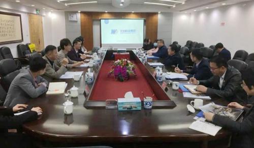 文达科技集团与杜愚达成跨境电子商务战略合作