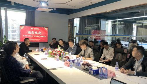 文达科技集团与于都就跨境电商产业达成战略合作
