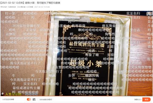 """斗鱼:打造电竞社区名片 开拓""""社区生态""""战场"""