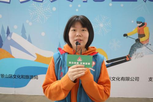冬奥宝贝带你走进冬奥文化主题展 用青春点亮冬奥文明观赛之光