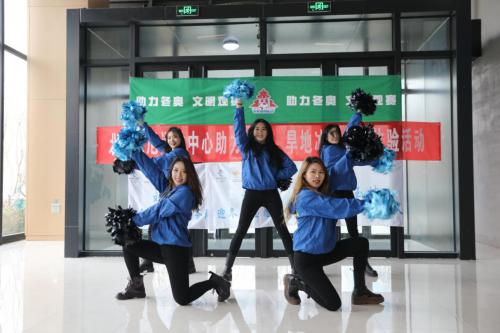 助力冬奥 文明观赛,冬奥宝贝进社区旱地冰壶体验活动