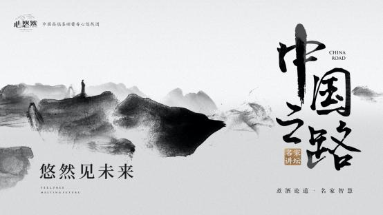 心悠然酒邀罗援少将解读大国博弈背景下的中国强军之路