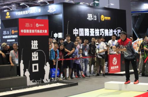 2021中国路亚技巧挑战大赛4月将在上海拉开战幕