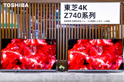 """角逐高端时代,东芝电视携多款旗舰新品""""亮剑""""AWE2021"""