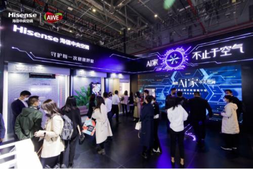 逛遍AWE,发现中国智能家电的未来在海信
