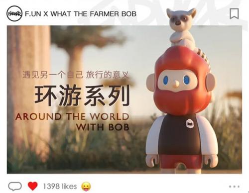 TOP TOY 发售FARMER BOB,引爆深夜排队抢购人流