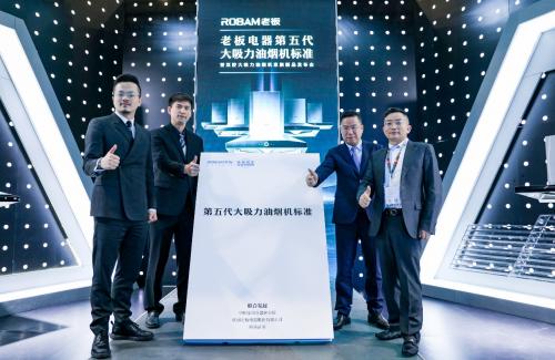 厨电产品迎革命性升级,AWE2021老板电器发布中国新厨房计划阶段成果