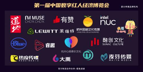 第四届中国数字经济产业峰会举办在即!4月7-9日金华不见不散!