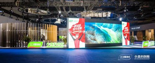 直接冲击三叔2021中国建筑博览会现场 新品、新技术、新场景 看到更美好的生活