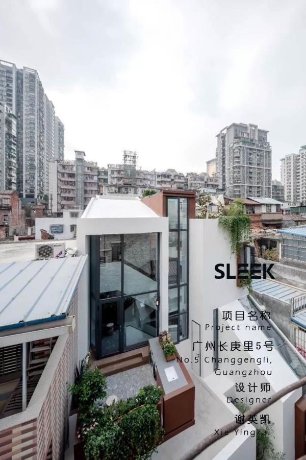 斯李克全新极简风格窄边框门窗引爆行业市场