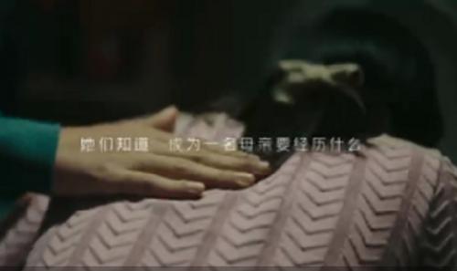 """【美好蕴育生命Hi美好】讲真,中国妈妈的""""无所不能""""是真的吗?"""