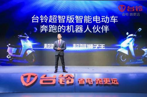 何以全球领跑?天津展台铃一系列大动作吹响全球化征程冲锋号