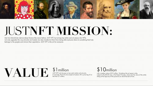 孙宇晨宣布成立JUST NFT基金 构建全球顶级艺术家与区块链的桥梁