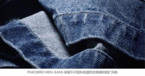 这是我们的第一条牛仔裤