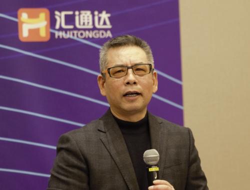 汇通达徐秀贤:改造传统产业 产业互联网是新方向