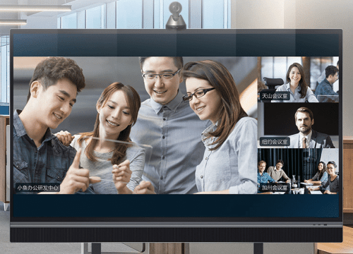 新一代小鱼易连云视频智能终端AE350,开启云视频新未来