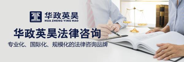 北京国浩法律咨询事务所推出中小城市品牌加盟计划